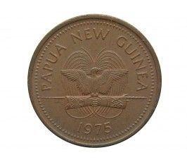 Папуа-Новая Гвинея 2 тоа 1975 г.