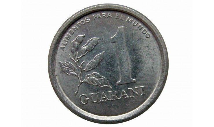Парагвай 1 гуарани 1978 г.