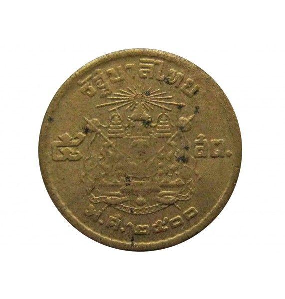 Таиланд 5 сатанг 1957 г.