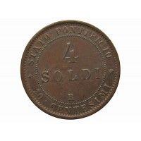 Ватикан (Папская область) 4 сольдо (20 чентезимо) 1868 г. (XXIIIR)