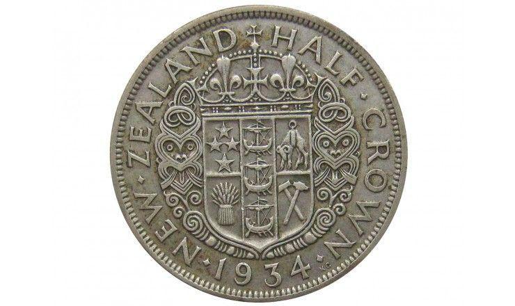 Новая Зеландия 1/2 кроны 1934 г.