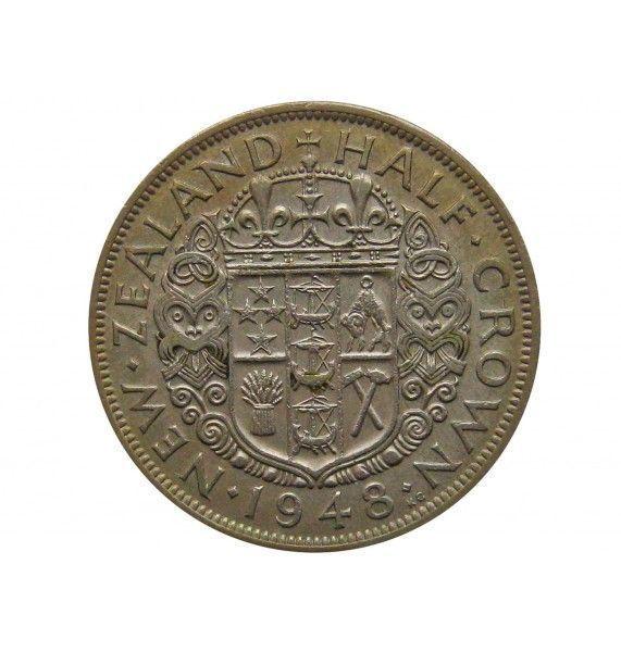 Новая Зеландия 1/2 кроны 1948 г.