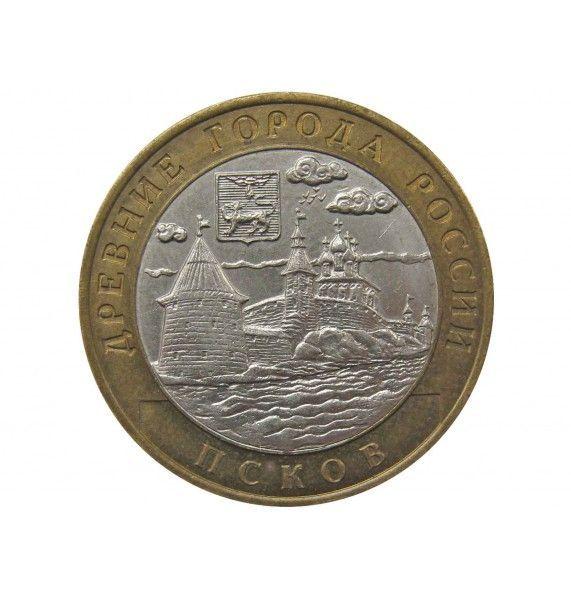Россия 10 рублей 2003 г. (Псков) СПМД