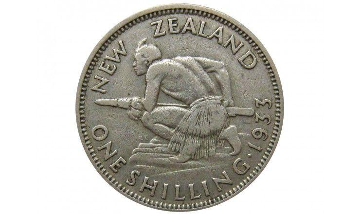 Новая Зеландия 1 шиллинг 1933 г.