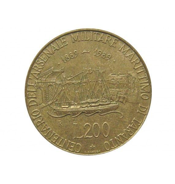 Италия 200 лир 1989 г. (100 лет военно-морской базе в Таранто)