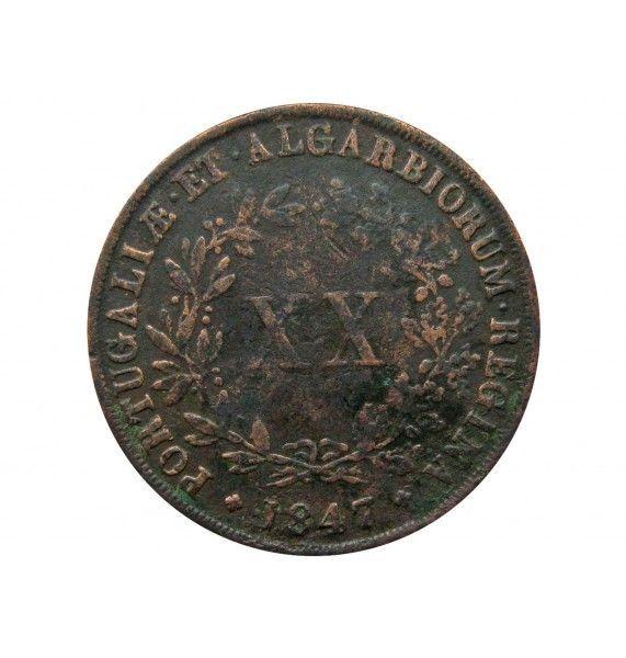Португалия 20 рейс 1847 г.
