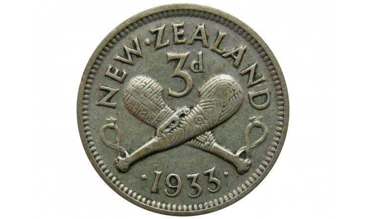 Новая Зеландия 3 пенса 1933 г.