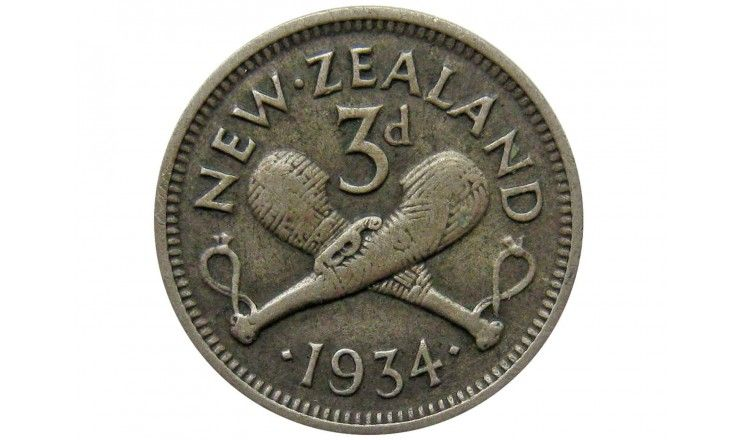 Новая Зеландия 3 пенса 1934 г.