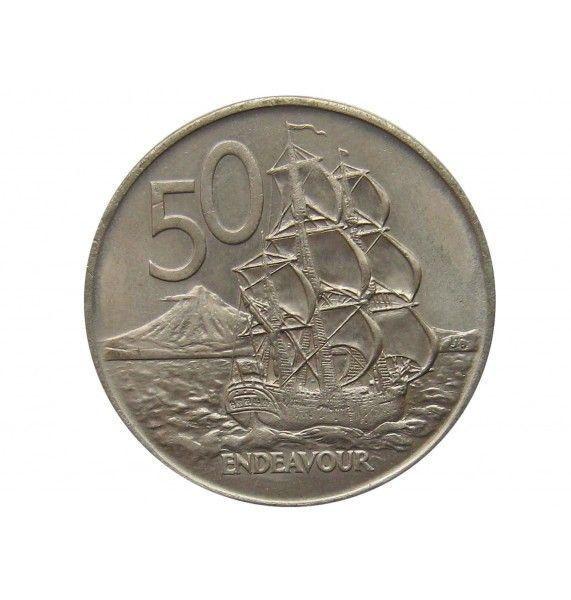 Новая Зеландия 50 центов 1973 г.