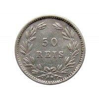 Португалия 50 рейс 1889 г. (небольшая деформация)