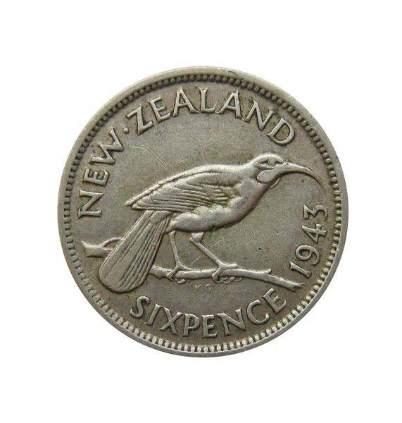 Новая Зеландия 6 пенсов 1943 г.
