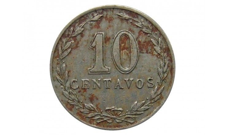 Аргентина 10 сентаво 1898 г.