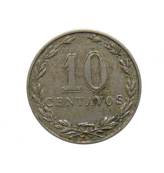 Аргентина 10 сентаво 1899 г.