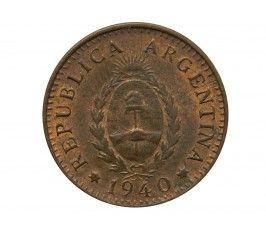 Аргентина 1 сентаво 1940 г.