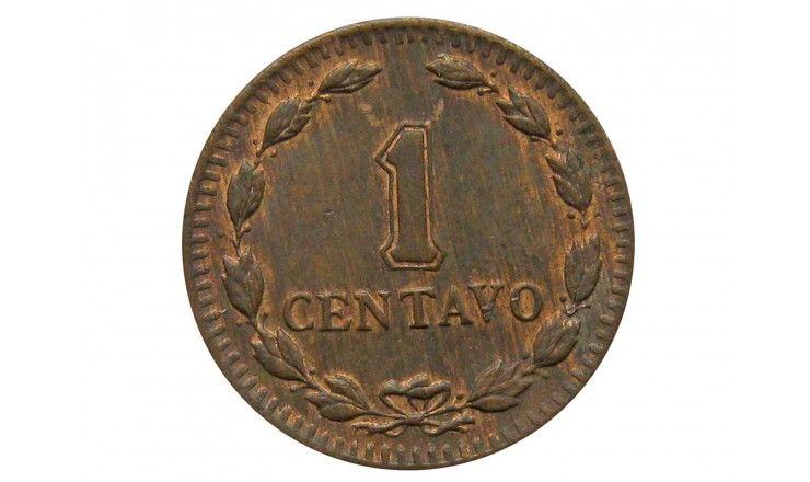 Аргентина 1 сентаво 1944 г.