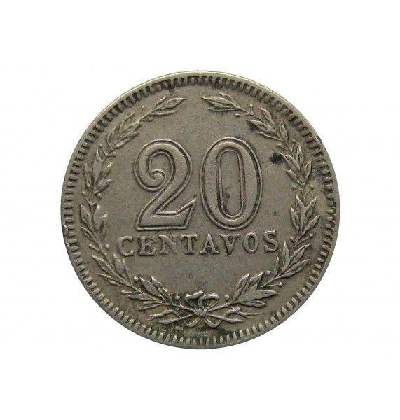 Аргентина 20 сентаво 1935 г.