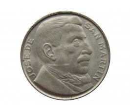 Аргентина 20 сентаво 1950 г.