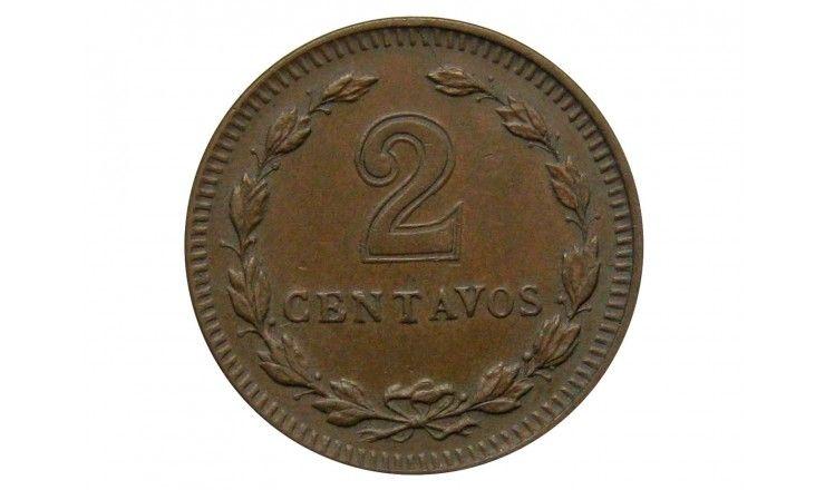 Аргентина 2 сентаво 1941 г.