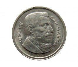 Аргентина 50 сентаво 1952 г.
