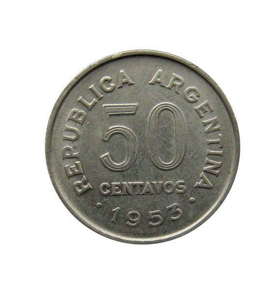 Аргентина 50 сентаво 1953 г.