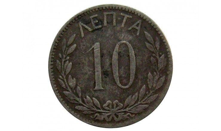 Греция 10 лепта 1894 г.