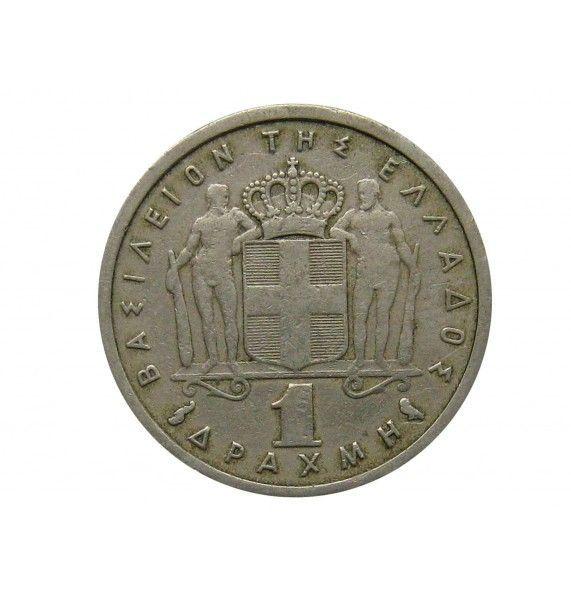 Греция 1 драхма 1959 г.