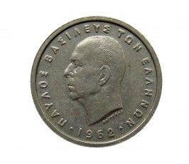 Греция 1 драхма 1962 г.
