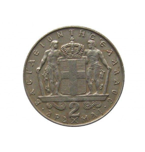 Греция 2 драхмы 1970 г.