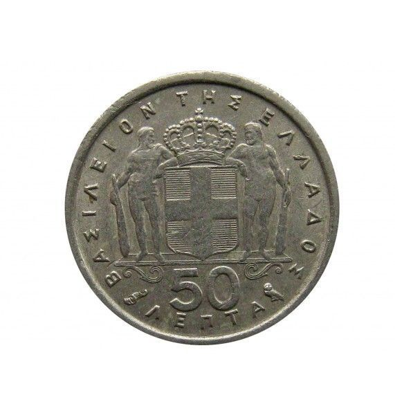 Греция 50 лепта 1964 г.