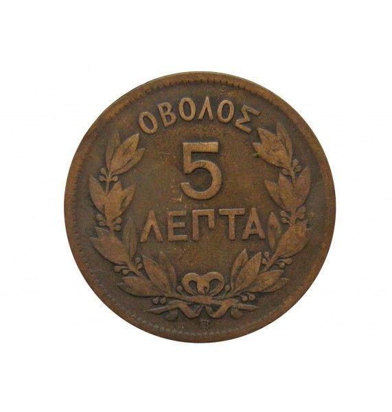 Греция 5 лепта 1869 г.