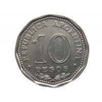 Аргентина 10 песо 1966 г. (150 лет Декларации о Независимости)
