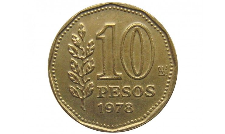 Аргентина 10 песо 1978 г.