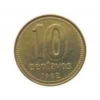 Аргентина 10 сентаво 1992 г.