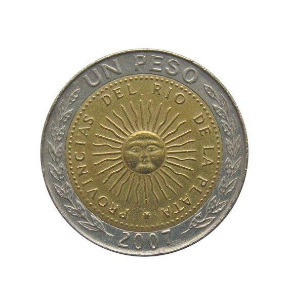 Аргентина 1 песо 2007 г.