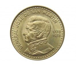 Аргентина 50 песо 1978 г. (200 лет со дня рождения Хосе де Сан-Мартина)