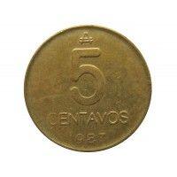 Аргентина 5 сентаво 1987 г.