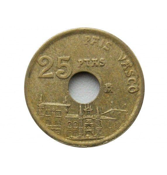 Испания 25 песет 1993 г. (Страна Басков)