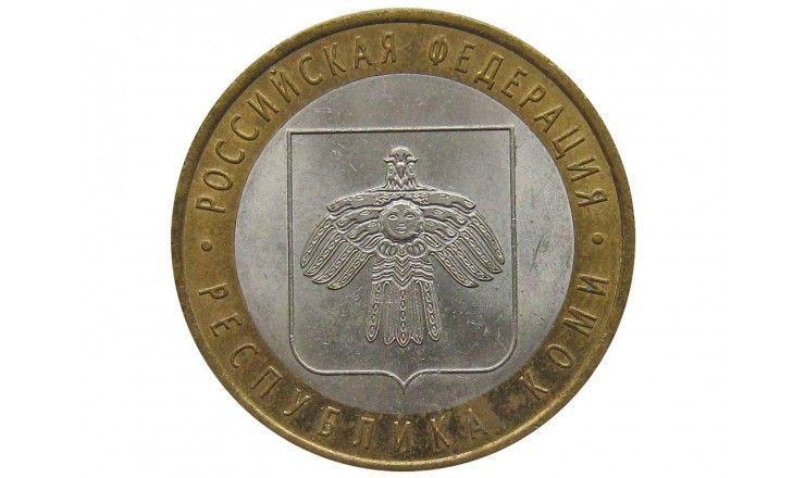 Россия 10 рублей 2009 г. (Республика Коми) СПМД