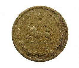 Иран 50 динаров 1937 г.