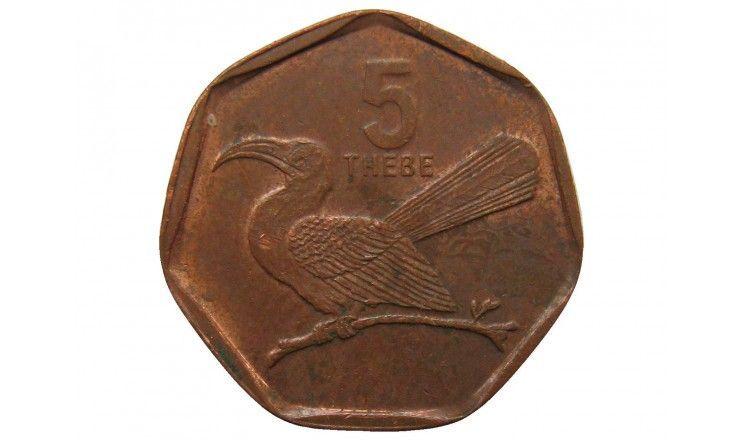 Ботсвана 5 тхебе 2002 г.