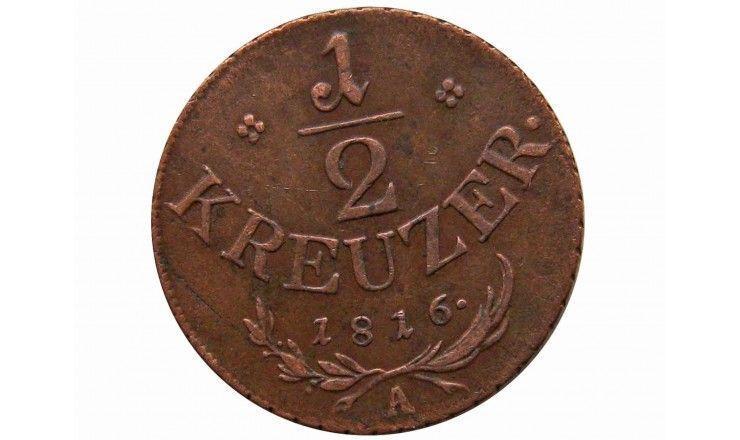 Австрия 1/2 крейцера 1816 г. A