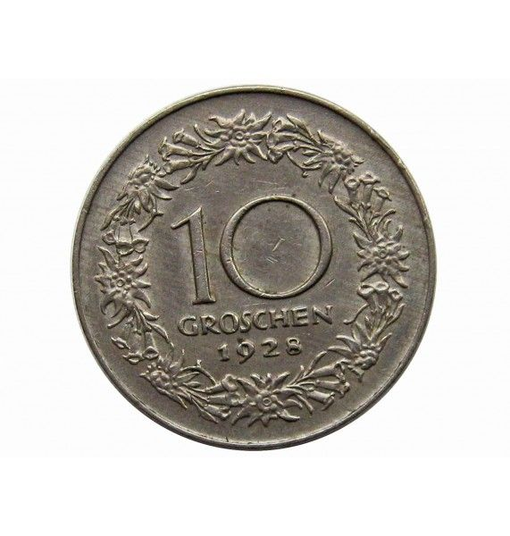 Австрия 10 грошей 1928 г.