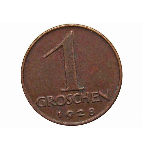 Австрия 1 грош 1928 г.
