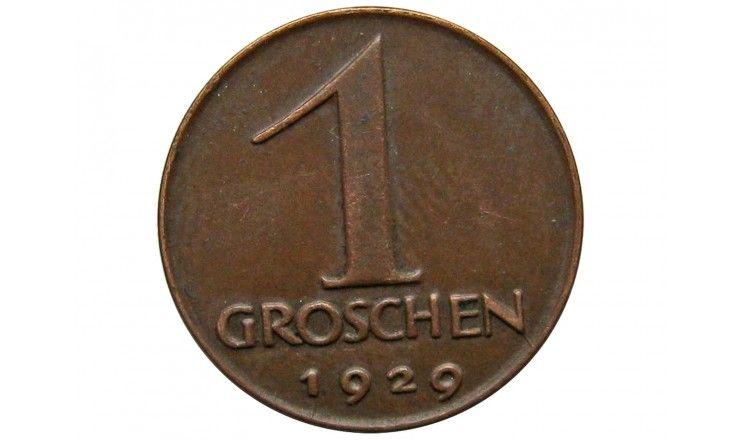 Австрия 1 грош 1929 г.