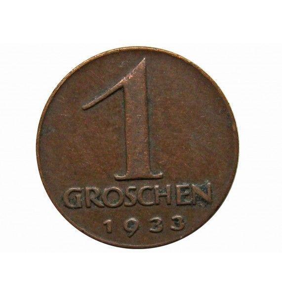 Австрия 1 грош 1933 г.