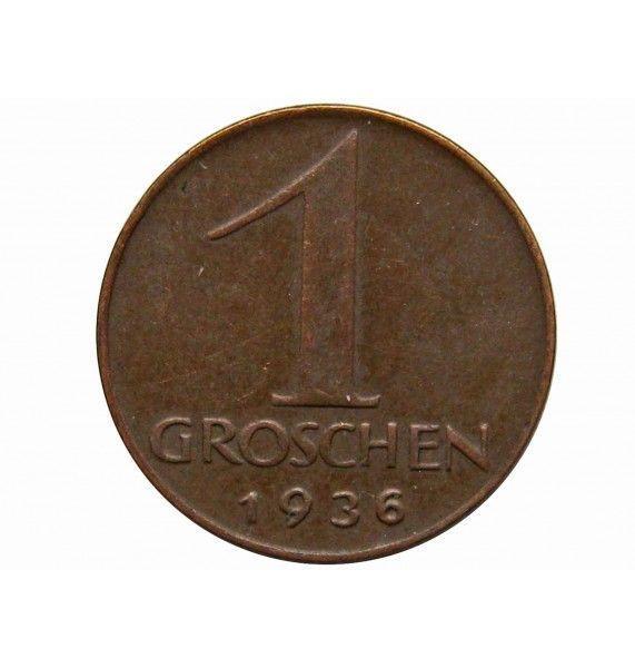 Австрия 1 грош 1936 г.