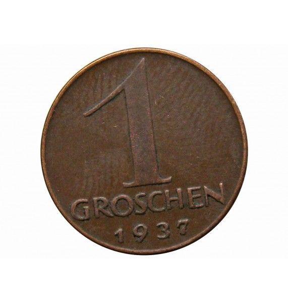 Австрия 1 грош 1937 г.