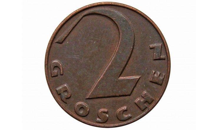 Австрия 2 гроша 1926 г.