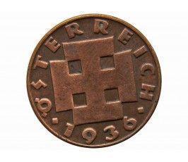 Австрия 2 гроша 1936 г.