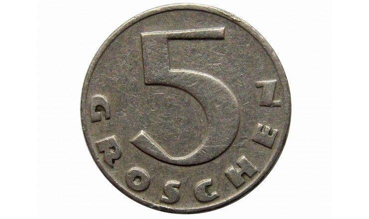 Австрия 5 грошей 1931 г.